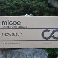 四季沐歌 M-A00820-1DA 淋浴花洒套装外观设计(出水口|电镀|混水阀|置物架|喷枪)