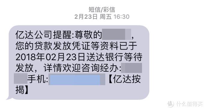在广州买一套二手房的流程记录