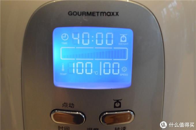 听说有个厨电能一骑当千?— GOURMETmaxx 西餐厨师机使用体验