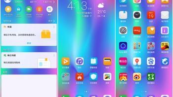 华为 荣耀10 智能手机开箱总结(EMUI|拍照)
