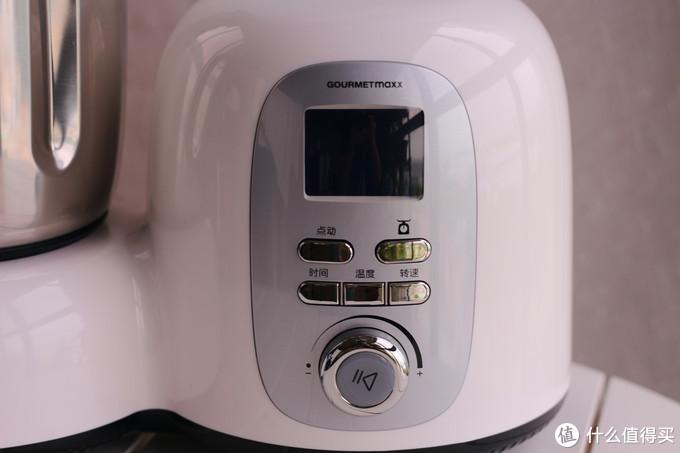 GOURMETmaxx:一机多用,带来无油烟厨房变革初步探索