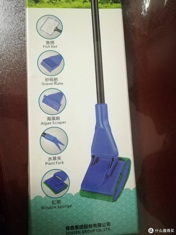 器材篇(附鱼缸、过滤器、灯、草泥开箱过程)