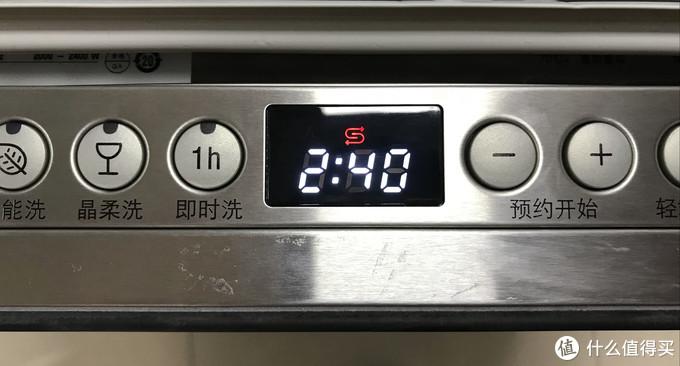 洗碗机种草!13套、全嵌入式、高颜值、全都想要?这台西门子洗碗机可能是唯一的答案