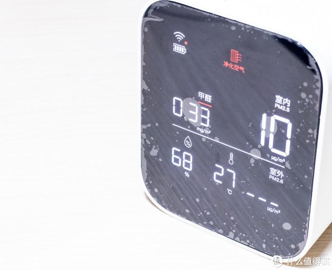 西门子 SieAir西睿空气检测仪对比体验