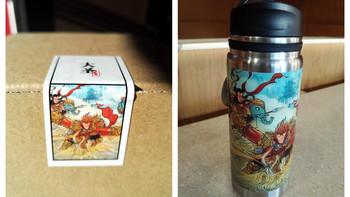 黑鹿 印插画户外保温杯外观展示(包装|杯身|杯口|提手|杯盖)