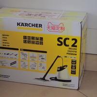 凯驰 卡赫 SC 2 Delux 高温蒸汽清洁机外观展示(加水口|喷头|延长杆)