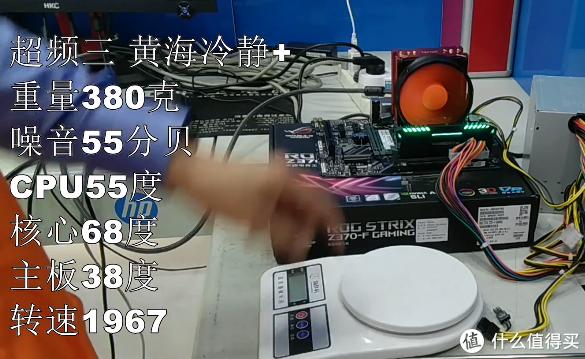 CPU风扇哪款值得剁手?史诗级横评三十余款CPU风扇