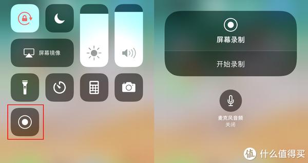 iPhone用了这么久,但这些功能我猜你一次也没用过!