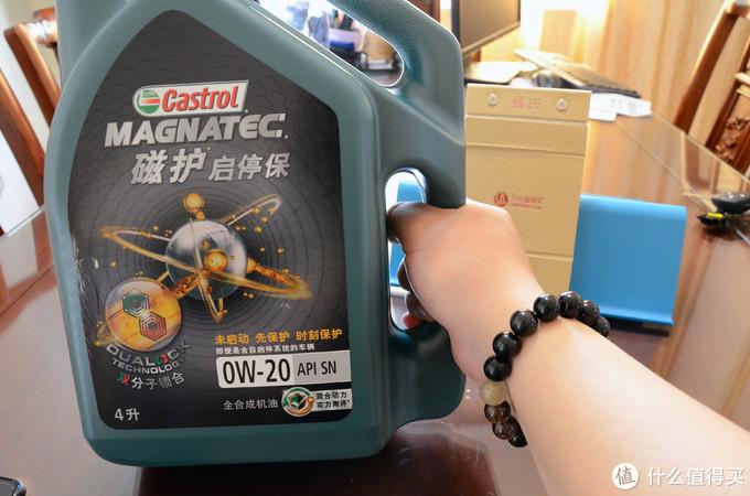 来自张大妈的精油大保健——嘉实多磁护启停保全合成润滑油使用体验