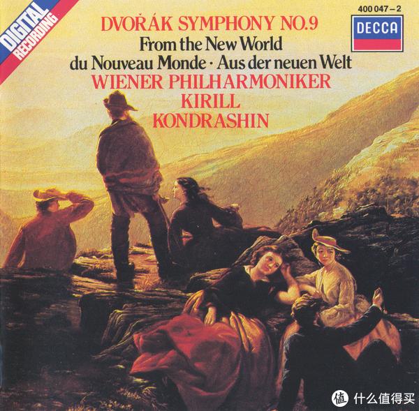 《自新大陆》基里尔·康德拉辛指挥维也纳爱乐乐团