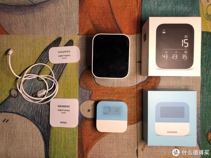 可能是用料最实在的家用空气检测仪:西门子 西睿空气检测仪测试报告