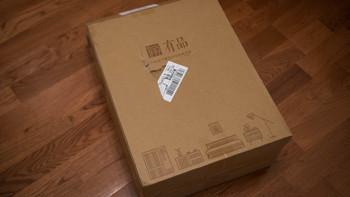 米家有品 双肩包开箱展示(包装|拉链|logo|提手)