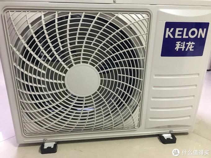 高温下的丝丝清凉—KELON 科龙 白骑士 一级能效变频空调 入手小记