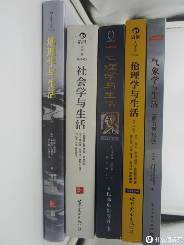 我的阅读报告 篇十六:京东图书品类日什么值得买?这几本让知识活起来的5本书强烈推荐!