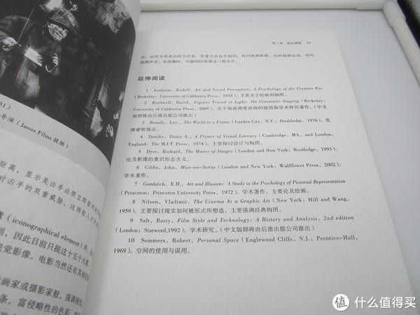 赶在京东图书超品日强推一波值得入的书!这6本书帮你推开新世界的大门