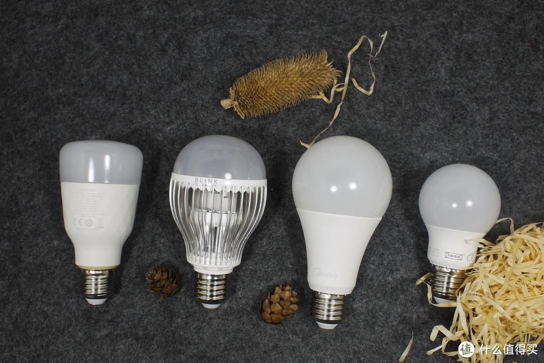 4款LED灯泡简单评测:Yeelight米家Yeelight  禀临  美的  宜家  的对比