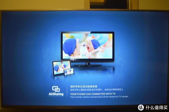 是电视,或更是未来家庭智慧物联中心——三星UA55MUF70AJXXZ电视体验报告