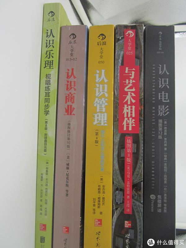 京东图书超品日