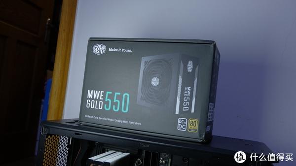狗带の电脑更新计划 篇二:安静&省电?的小更新—COOLERMASTER 酷冷至尊 MWE550 金牌电源 使用测评