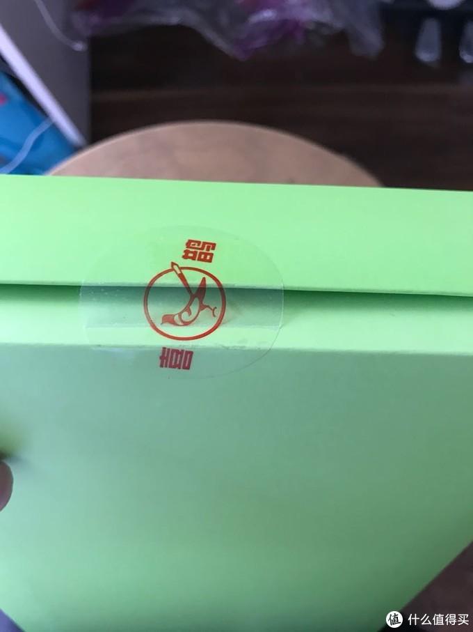 喜鹊牌 格子纱布童巾 礼盒8条装开箱分享