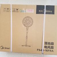美的 FS40-16FRA电风扇外观展示(扇叶 护罩)