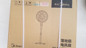 美的 FS40-16FRA电风扇外观展示(扇叶|护罩)