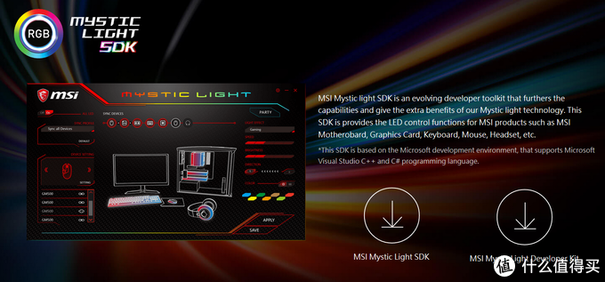 Msi Mystic Light Sdk Download