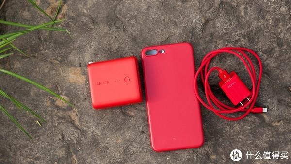 我的本命年红:红色手机配件,给生活加点色