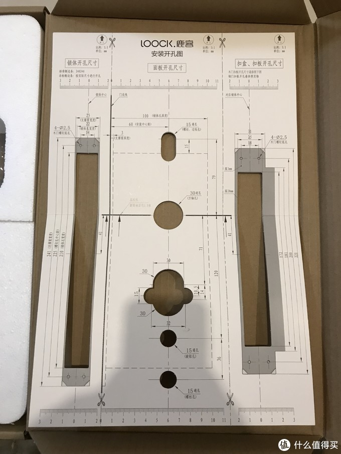 自然舒服的开锁方式,  鹿客智能指纹锁Classic版本