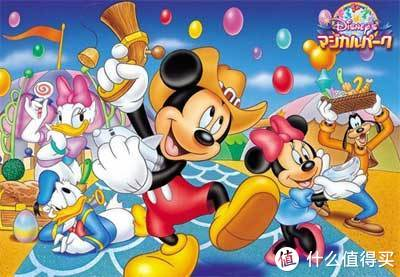 《米奇妙妙屋》 (Mickey Mouse)