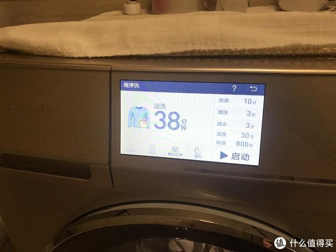 129一罐的洗衣粉值不值得买——大朴氧力多鲜氧洗涤颗粒【轻众测】