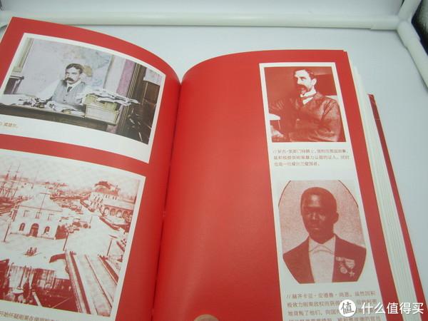这是我对这本书最不理解的地方,彩插大量用红色
