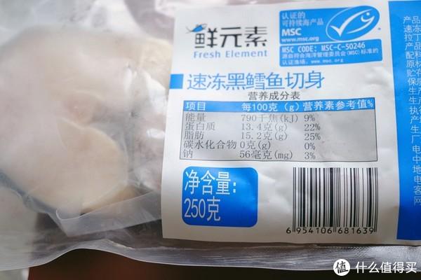 备战618冰箱大爆炸!从牛肉到乳品,京东生鲜这十大优质单品收藏一定不会错!