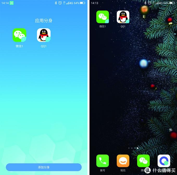 没有刘海的全面屏——360 N7 日常使用报告