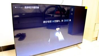 创维 55H9D 电视使用总结(功能 清晰度 画质 音质)