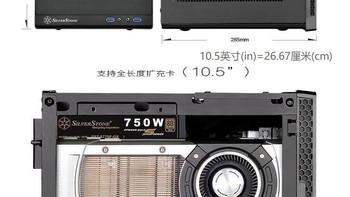 铭瑄 RX580显卡开箱介绍(风扇 整流罩 金属背板 散热器 接口)