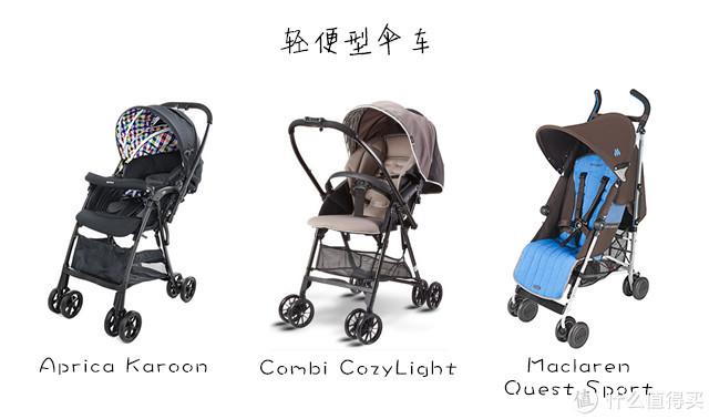 宝宝婴儿推车选购,90%讲注意哪些点?10%讲好货推荐