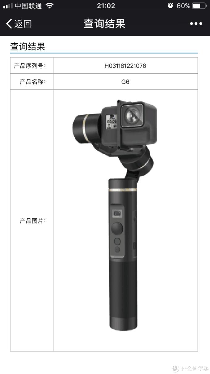 Gopro的绝佳好伴侣——飞宇G6运动相机稳定器评测