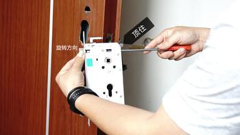 绿米 S2 智能门锁产品安装(方条|锁芯|插头)