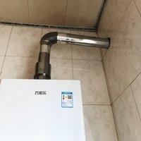 万家乐 JSQ28-TK1  热水器开箱总结(功能|外观)