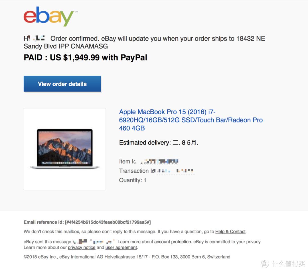 海淘小白的首单购买MacBook Pro,有这些细节你需要了解一下