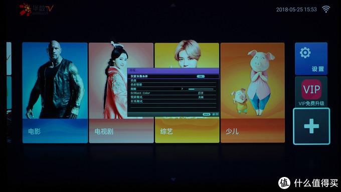 融合之旅-BenQ i705智能投影体验