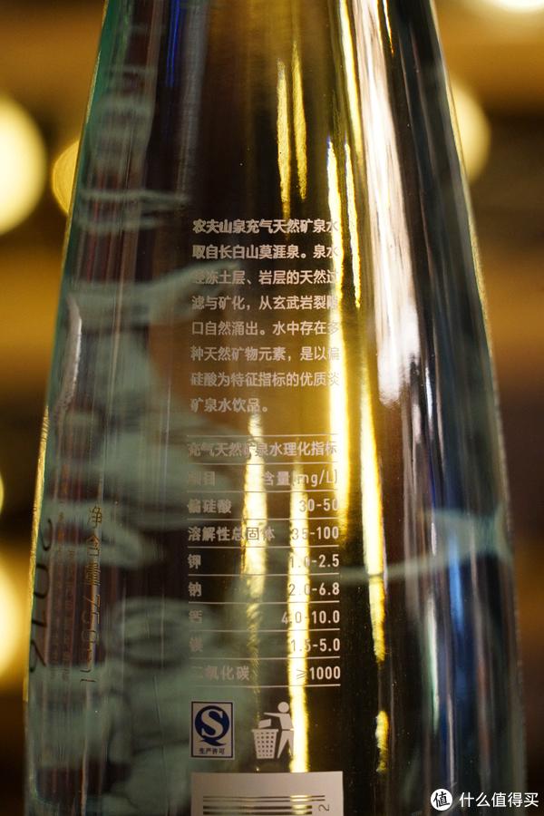 有颜亦有料:多款市面常见瓶装饮用水点评