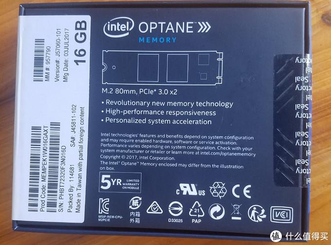 Intel 黑科技?Optane Memory 傲腾 系统加速器折腾之旅!