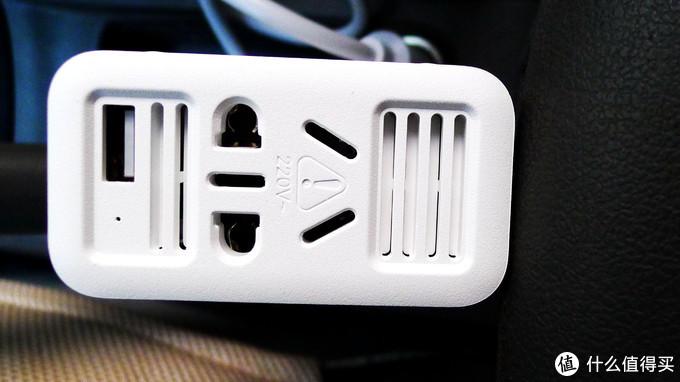 小家电移动使用—Smartmi 智米 车载逆变器