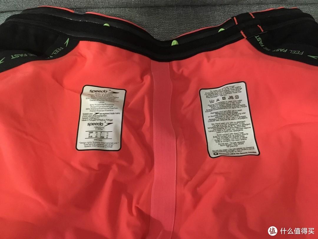 speedo 速比涛 lzr race x高端泳裤,真的适合吗?