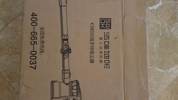 洒哇地咔SWDK-K380无线吸尘器产品介绍(吸头)