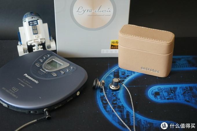 现今耳塞的一股清流:Astrotec 阿思翠 Lyra classic经典版高解析平头耳塞