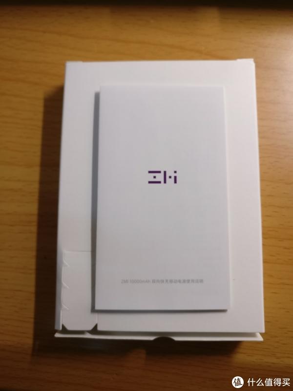 "ZMI 紫米 QB810 充电宝之""轻""体验"