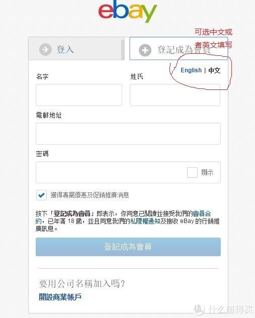 新手Ebay海淘初体验晒单